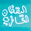 Alghafri's avatar