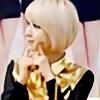 Alice-Akane's avatar