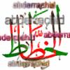 alkhattat's avatar