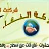 alnqaa's avatar