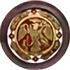 alomhordozo57's avatar