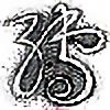 altheakendry's avatar