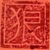 Altitron's avatar