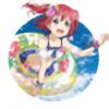 altumtalea's avatar