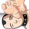 AlwaysBeneathFeet's avatar