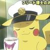 Alyssa-Squarepants's avatar