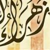 ALzahra's avatar