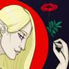 AmalielEon's avatar