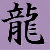 AmayaKouryuu's avatar