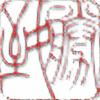 amitayus's avatar