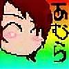 amura-aroyon's avatar