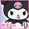 amymichelle123's avatar