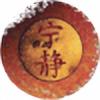 anakin022's avatar