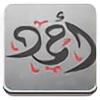 analo86's avatar