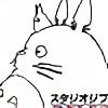 AngelWolfSpirit's avatar