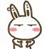 animestarri12's avatar