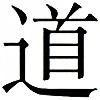 AnkiTao's avatar