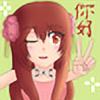 AnnaMelody's avatar