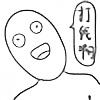 anotherLee's avatar