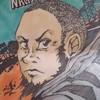 anteiichi's avatar