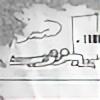 antihumanstock's avatar