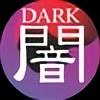 AntKrist666's avatar