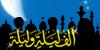 Arabian1001Nights's avatar