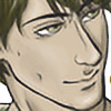 arcanein's avatar
