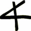 ArchaicAlex's avatar