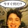 Areckx's avatar