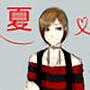 Aria-ilu's avatar