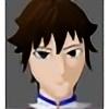 ArianLeaf's avatar