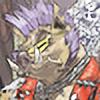 ArmorBearSokkin's avatar