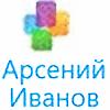 Arsen54800's avatar
