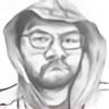 ArtDragon1973's avatar