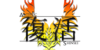 ArtisticShinsei's avatar