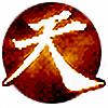 ARTOFWAR1111's avatar