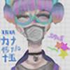 artsynekoo's avatar