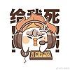 aScouple's avatar