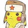 AshGreenArtist's avatar