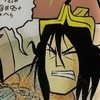 ashihime's avatar