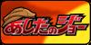Ashita-no-Joe's avatar