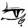 AskTheMaleficium's avatar