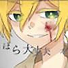 AskTrueLoveRestraint's avatar