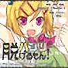AstroComics's avatar