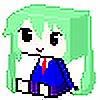 atsubetsukumin's avatar