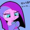 AxlFeCc's avatar