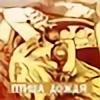 ayuketken's avatar