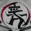 Azartairassassin's avatar