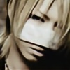 Azuh-ra-el's avatar